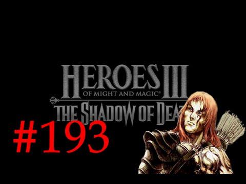 Патчи моды на героев меча и магии 3