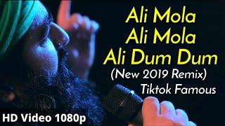 new manqabat mola ali 2018 - मुफ्त ऑनलाइन