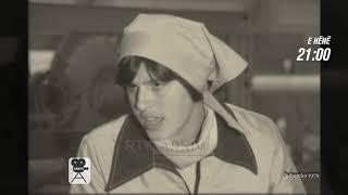 Promo Arkivi - Suhareka 1979 & Kolazh muzikor