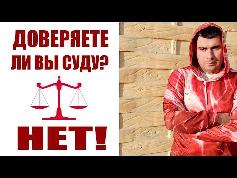 Нарушение Конституционных прав человека пусть разбирает Гарант Конституции или Конституционный суд!