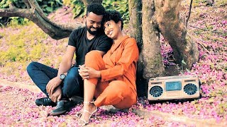 Danny D - Ney Ney | ነይ ነይ - New Ethiopian Music 2019 (Official