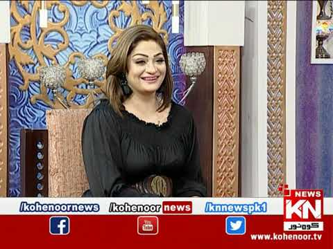 Good Morning 05 June 2020 | Kohenoor News Pakistan