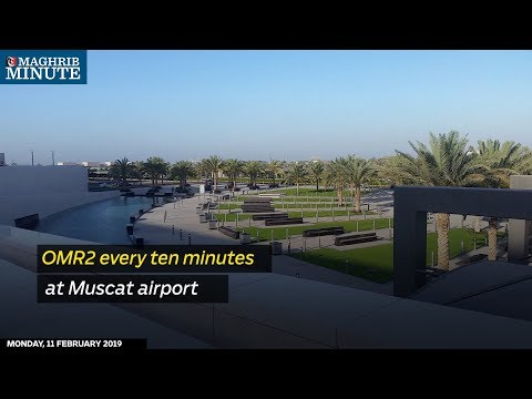OMR2 every ten minutes at Muscat airport