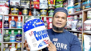 Weider Premium Whey Protein 5 lbs | NCR Food Supplements