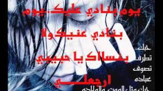 خالد عجاج يوم تحميل MP3