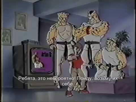 Реклама многоигровки Action 52 (Rus Subtitles)