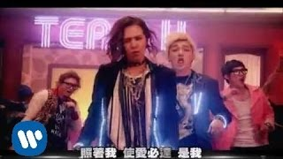 張根碩XBIG BROTHER(TEAM H) - FEEL THE BEAT (華納official 官方中字完整版MV)