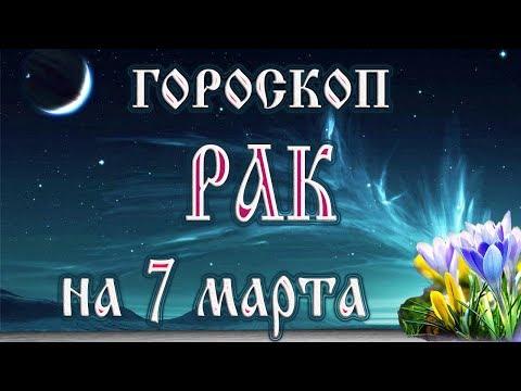 Совместимость гороскопов по знакам и годам