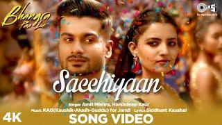Sacchiyaan - Bhangra Paa Le | Sunny, Rukshar | Amit Mishra, Harshdeep Kaur | Jam8 | New Song 2020
