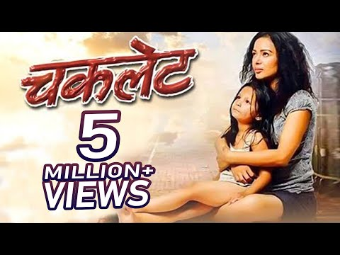 Chocolate | Nepali Movie