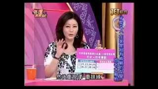 吳美玲姓名學-在家是有威嚴的女皇vs.苦哈哈女傭的女人姓名筆劃