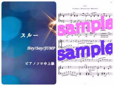Hey! Say! BEST スルー