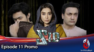 ZID | Episode 11 Promo | Aaj Entertainment