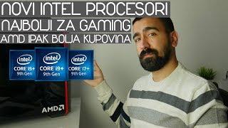 Intel Nikad Bolji, AMD Bolja Kupovina | Novi Intel Procesori