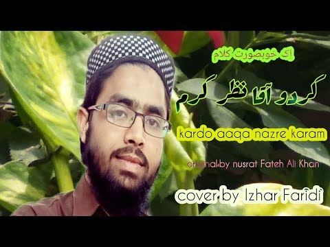 New kalam ,,Mushkil taalo shahe umam,,by, Izhar faridi Qadri