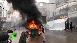 Массовый протест возле посольства США в Бейруте пытаются разогнать при помощи слезоточивого газа