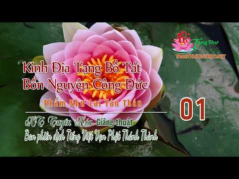 06. Phẩm Như Lai Tán Thán - 1