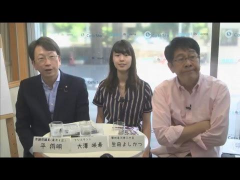 第161回カフェスタトーク【築地魚河岸三代目 生田よしかつさん】