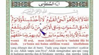 Bacaan Ayat Kursi Muhammad Thaha Al-Junayd