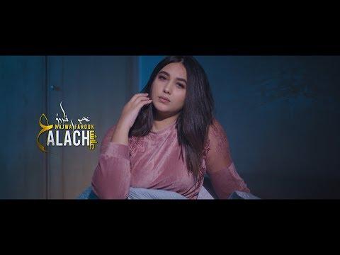 Najwa Farouk - Aalach