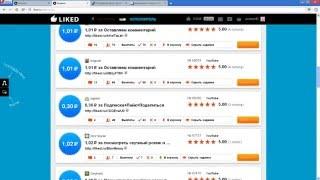 Как заработать деньги в интернете без вложений (300-500 рублей в день)