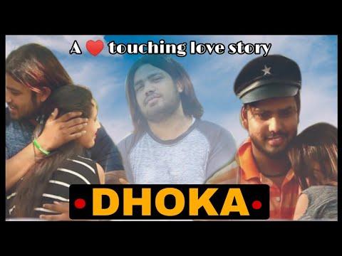 धोखा - Dhoka || A True love story || Jammy Brothers || जरूर देखे ||