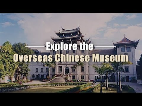 CGTN invites you to explore the Overseas Chinese Museum探访华侨博物馆