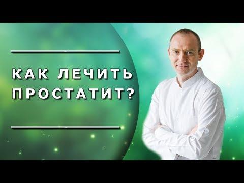 Вибромассажер от простатита