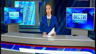 В Казани из отделения банка «Открытие» украли 230 миллионов рублей