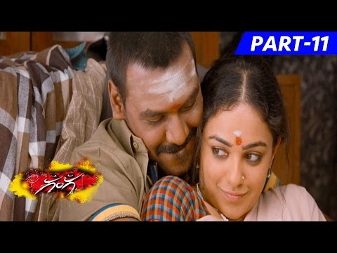 Ganga : Muni 3 Telugu Full Movie Part 11 || Raghava Lawrence, Nitya Menen, Taapsee
