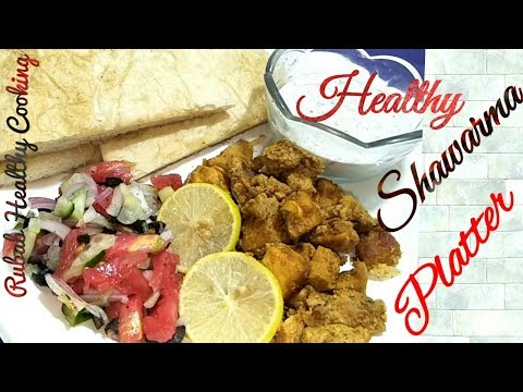 Chicken Shawarma Platter | Pakistani Food Recipe Channel بہت ہی آسان اور جھٹ پٹ شوارمہ پلیٹر