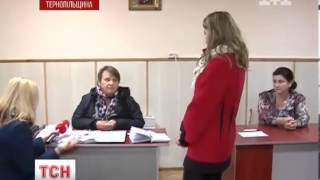 На Тернопільщині одружили молодят без згоди молодої