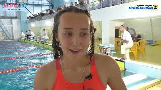 В Темиртау прошел Кубок Казахстана по плаванию.