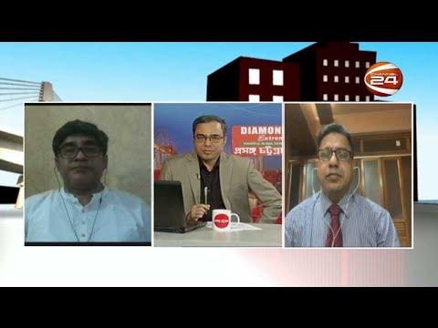 প্রসঙ্গ চট্টগ্রাম | Proshongo Chottogram | 28 November 2020
