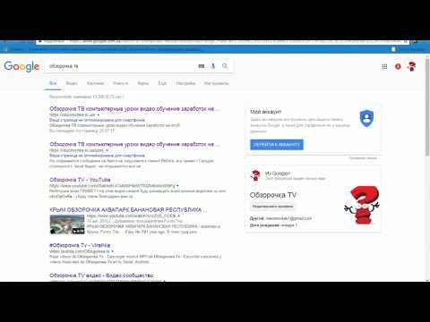 Meizu M3s через Flashtool Кирпич Прошивка - смотреть онлайн на Hah Life