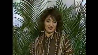 Festival OTI 1987 4a Eliminatoria Yuri, Lolita Cortés, Ana Gabriel, Marissa de Lille, Lara y Monarre