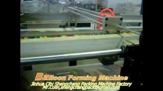 preview picture of video '(HD)mylar/nylon balloon machine production line for Party Products'