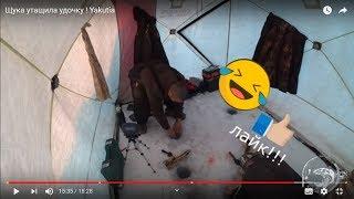 Самая адреналиновая рыбалка в моей практике! Yakutia