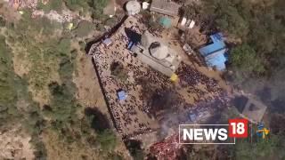 शिवरात्रि पर पंचमढ़ी में उमड़ा शिवभक्तों का हुजूम, निगरानी के लिए प्रशासन ने उड़ाए ड्रोन