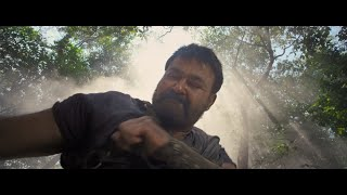 Kayamkulam Kochunni - Official Trailer