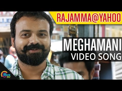 Rajamma @ Yahoo || Meghamani Song Video Ft Kunchacko Boban, Asif Ali | Official|