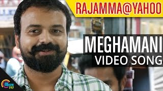 Meghamani Song Video