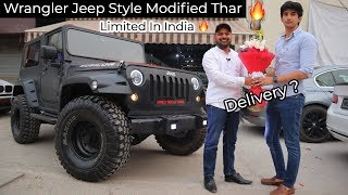 Jeep Wrangler Style Modified Mahindra Thar    Second Hand Cars In Chattarpur   MCMR