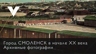 Юл Бриннер - Гитара (На фото изображен дореволюционный Смоленск)