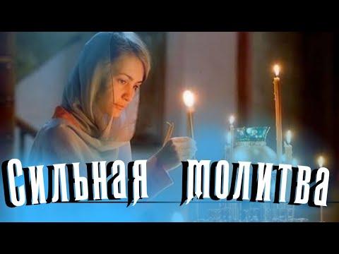«Слава Богу за всё»  Молитва благодарения  - Пестов Николай Евграфович