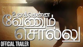 Unakkenna Venum Sollu - Official Trailer