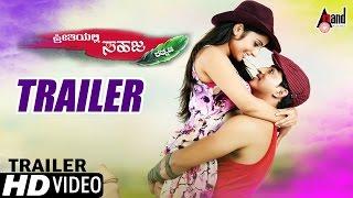 Preethiyalli Sahaja Official Trailer