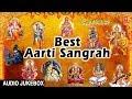 Best Aarti Sangrah, Best Aarti Collection I HARIHARAN, VIPIN SACHDEVA I Full Audio Songs Juke Box
