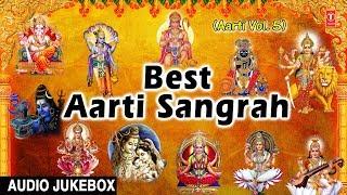 Best Aarti Sangrah, Best Aarti Collection I HARIHARAN, VIPIN