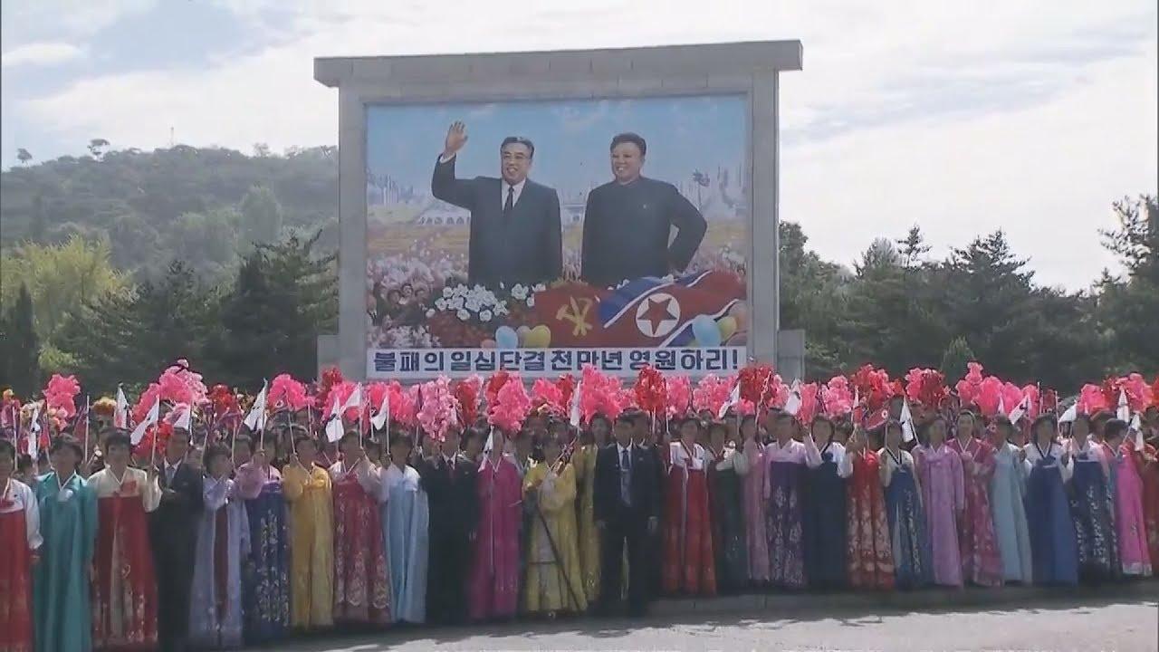 Ο Μουν Τζε-ιν στην Πιονγκγιάνγκ για την 3η συνάντηση κορυφής με τον Κιμ Γιονγκ Ουν